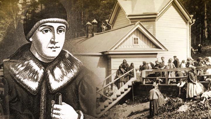 Преподобная Александра Дивеевская. Православный календарь на 26 июня