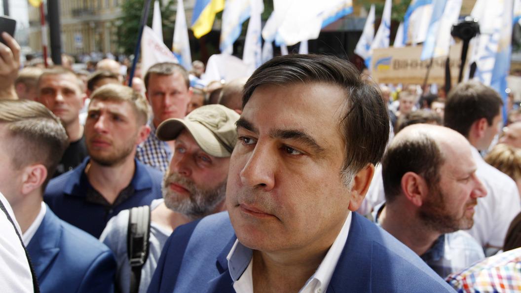 Саакашвили вплотную подобрался к украинской границе