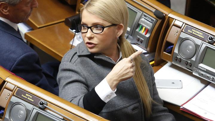 Тимошенко потребовала переговоры с Россией с чистого листа с одним но