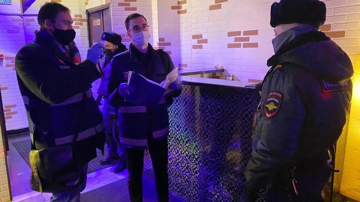 Смольный выписал штрафы 13 барам за работу в ночное время в Санкт-Петербурге