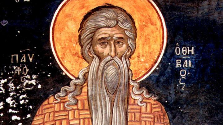 Великий пустынник. Преподобный Павел Фивейский. Церковный календарь на 28 января