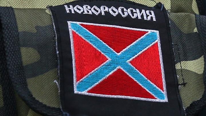 Почему русский Донбасс до сих пор разъединен