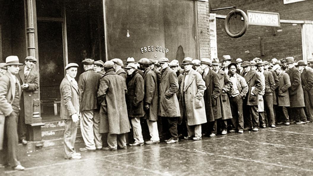 «Чёрный четверг» 1929 года.