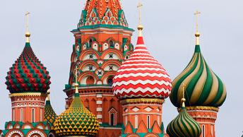 Православный календарь на 18 июня