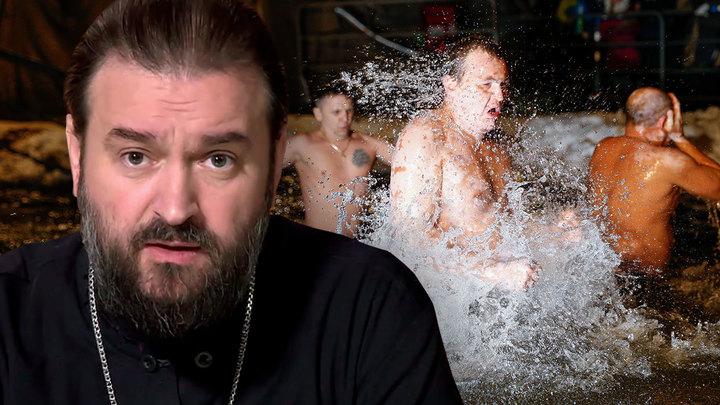 Андрей Ткачев: Как крестился Христос?