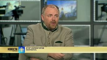 Егор Холмогоров: Отставка Фаттахова в Татарстане -серьезная победа русских и России