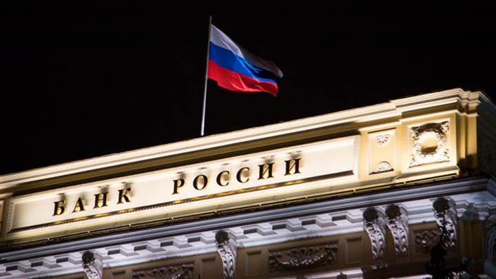 ЦБ впервые рассказал о теневой обналичке в России
