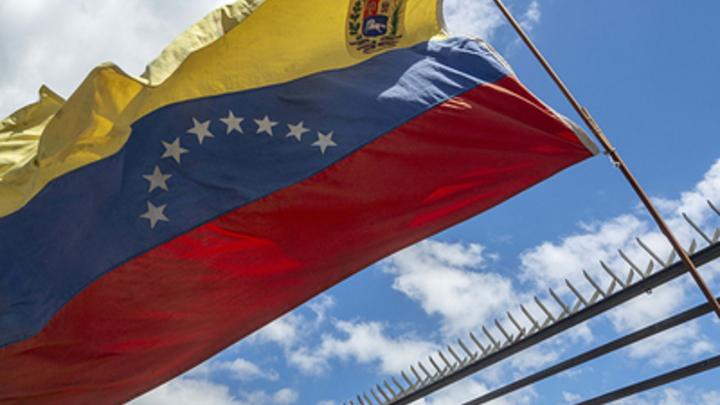 Похитители страны достигли своей цели: В Сети отреагировали на призыв Мадуро к министрам уйти в отставку