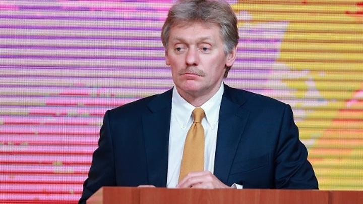 Песков прокомментировал принятие вОрганизации Объединенных Наций украинской резолюции поКрыму