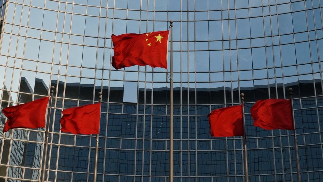 Пекин иГонконг получили обоюдный доступ нарынки облигаций