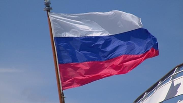 Пусть так будет всегда: Жители Донецка порадовались поднятым над городом российским флагам