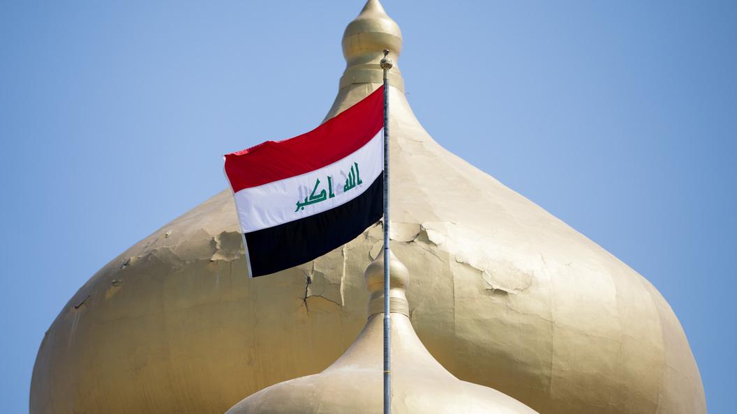 Ирак призвал Россию не допустить распад Ближнего Востока