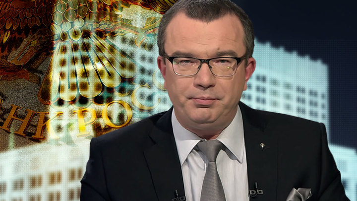 Юрий Пронько: 20 лет стагнации и нищеты – непозволительная роскошь для России