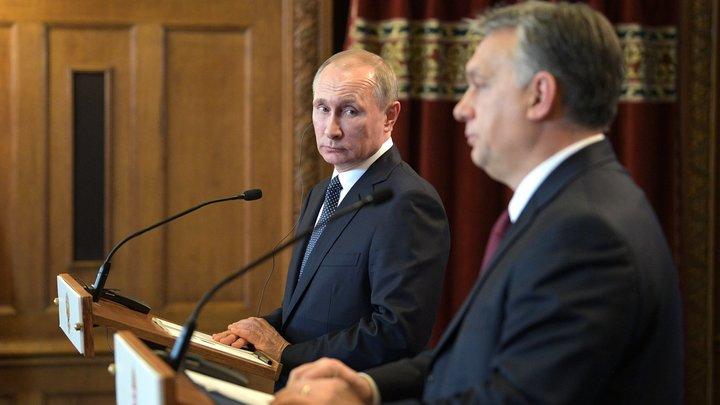 Путин назвал Венгрию основным  партнёромРФ вевропейских странах