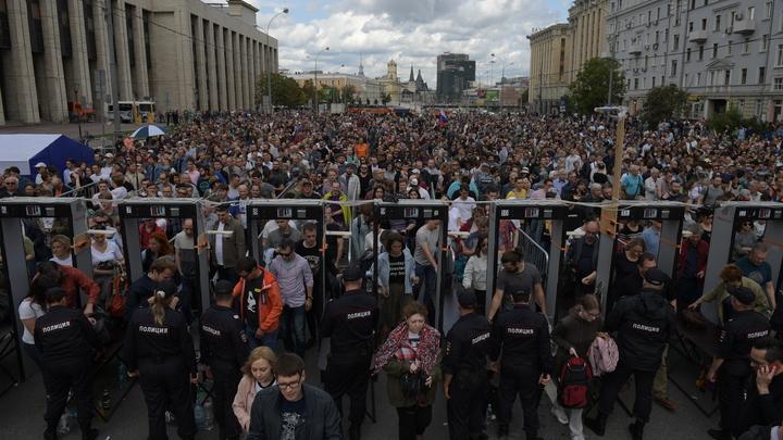 Не имеет отношения к МВД: Разоблачен новый вброс о плате за митинг 27 июля в Москве