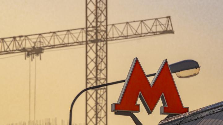 В Московском метрополитене назвали две возможные версии произошедшего ЧП