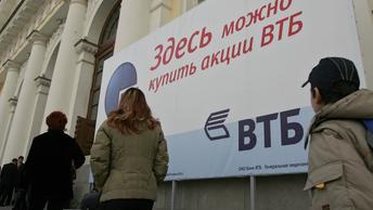 «Зачем санкции. Сами справимся»:Клиенты заявили о проблемах с картами и банкоматами ВТБ