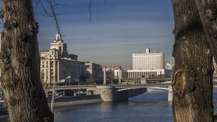Готовность № 1: Стала известна дата первого заседания нового кабмина России