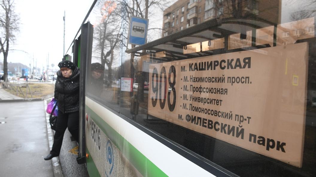 Яндекс запускает онлайн-продажу билетов на автобусы