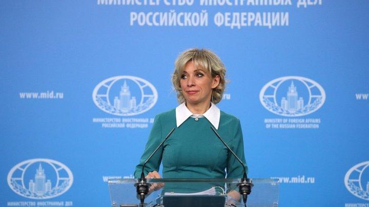 Смотрите лучше: Захарова ткнула носом Волкера в текст Минских соглашений