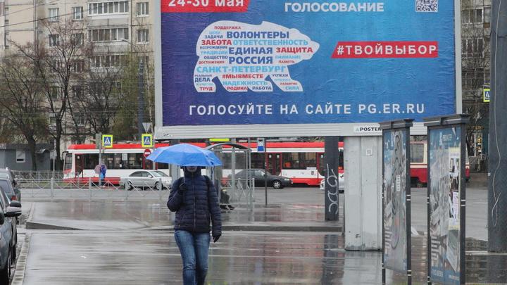 Во Владимирской области закончен прием заявок на праймериз Единой России по выборам в Госдуму