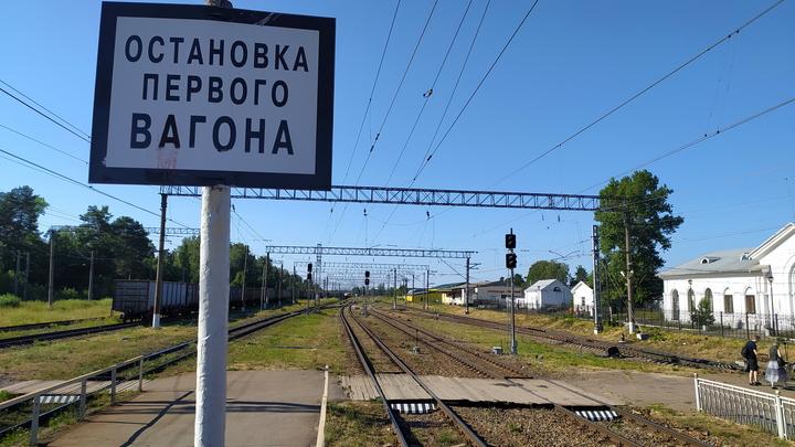 Вот так русские катаются: Харьковчанин сравнил электрички в России и на Украине
