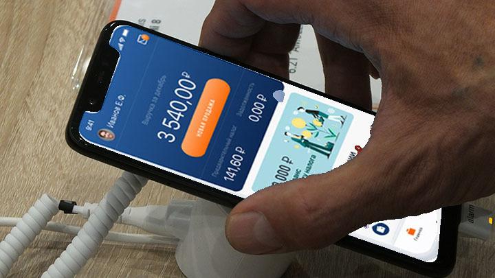 В мобильном приложении Мой налог для самозанятых уже зарегистрировано более 60 тысяч человек