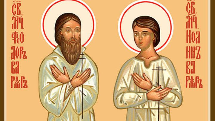 Мученики Феодор Варяг и сын его Иоанн. Православный календарь на 25 июля