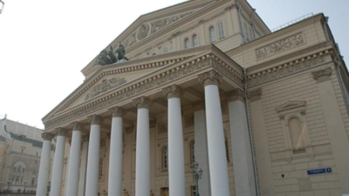 Плюнули в души американцев: В МИД России озвучили, что ждет Белый дом за срыв гастролей Большого театра