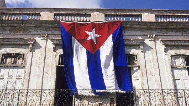 Куба обвинила Запад в необоснованной высылке дипломатов России