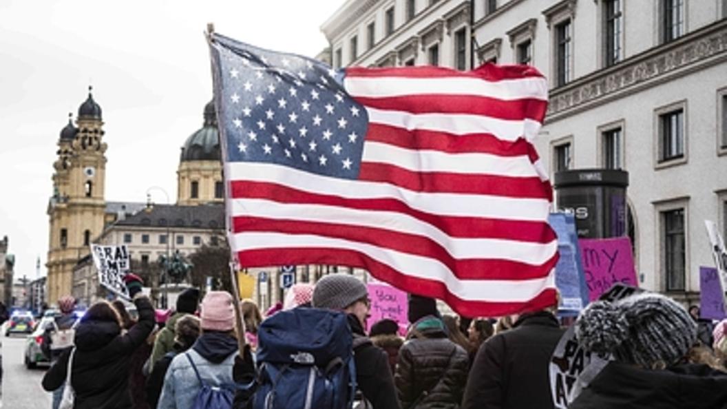 Белый дом обвинил Китай в угрозе национальной безопасности США