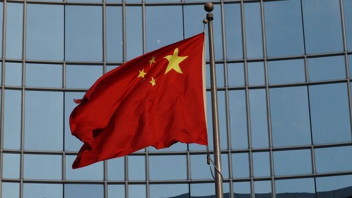 Китай потребовал возвращения США и Запада к нормам международного права