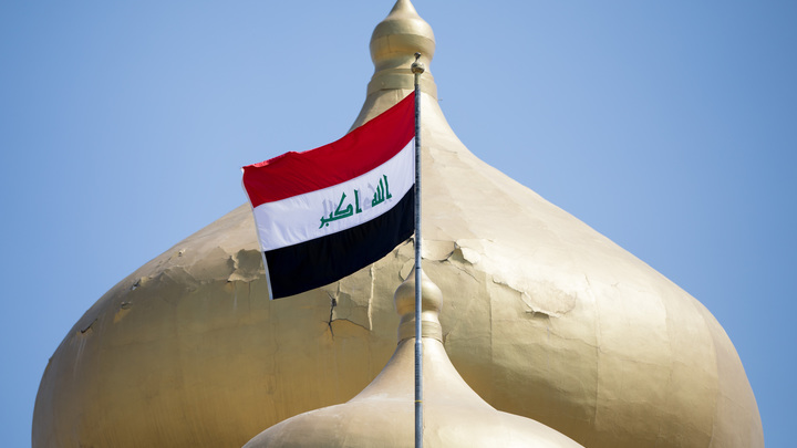 Суд Ирака приговорил к пожизненному заключению 19 российских «вдов ИГ»