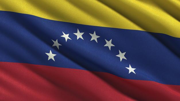 Захарова: У США не получится превратить Венесуэлу в осажденную крепость