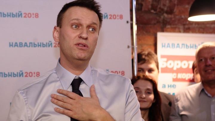 Алексей, одевайтесь на рынке: Безработный Навальный шикует в оксфордских белых рубашках