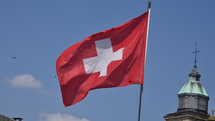 Швейцария начала уголовное преследование русских по обвинению в шпионаже в Шпице