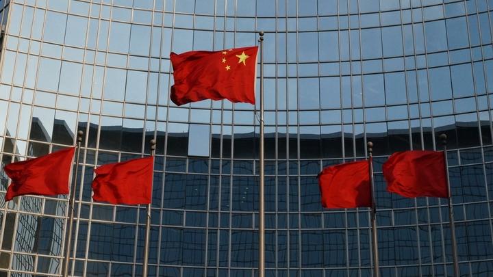 Китай готов отбить давление США по приписываемому нарушению прав человека
