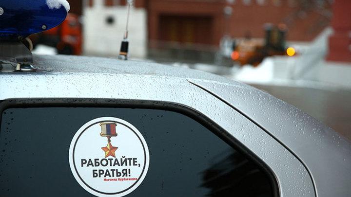 «Работайте, братья» и «Это вам за пацанов!»: Символы мужества современной России