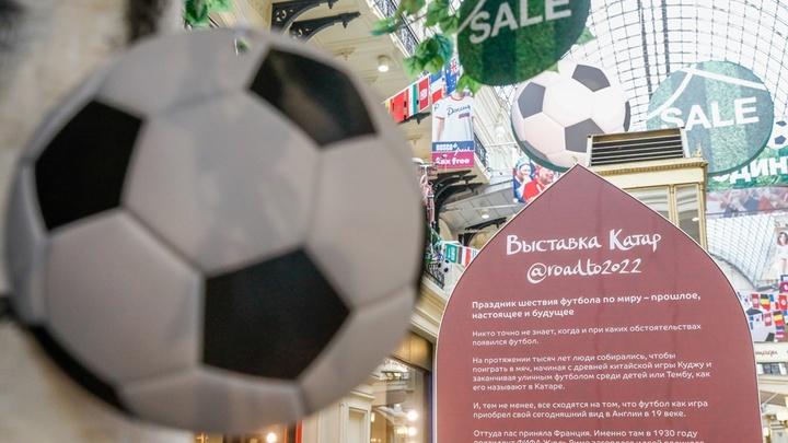 Мундиаль как товар. Сколько стоит чемпионат мира?