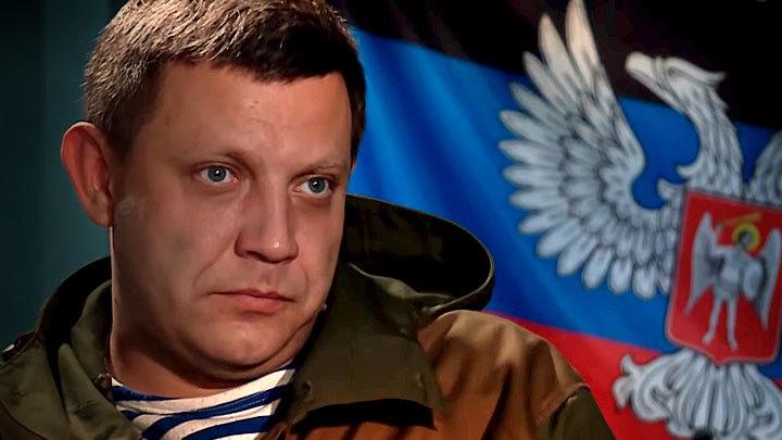 В крови, но не на коленях: Итальянский журналист о гибели Захарченко