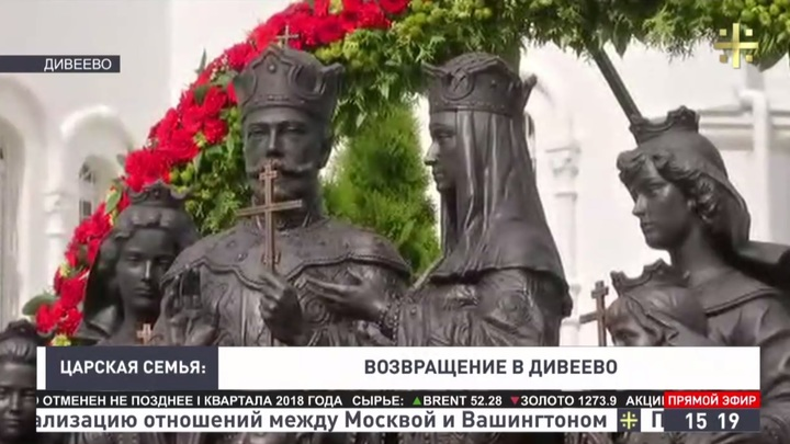 В Дивеево открыт памятник семье Николая II