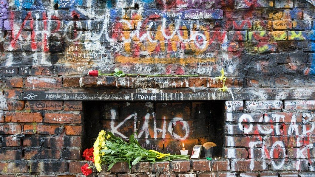 Стену Цоя на Арбате хотят сослать в Лужники или на малую родину музыканта