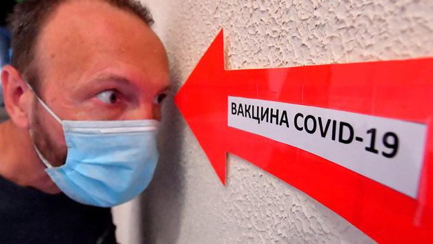Навязанная вакцинация: Минздраву нужны больные