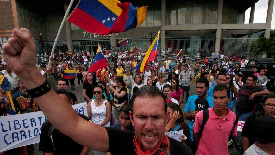 Какого цвета кровь в Венесуэле