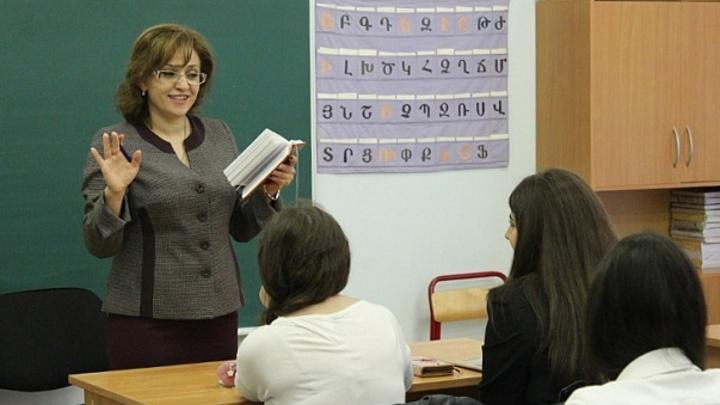 Педагогам приграничных районов Армении увеличили выплаты на оплату жилья и коммунальных услуг