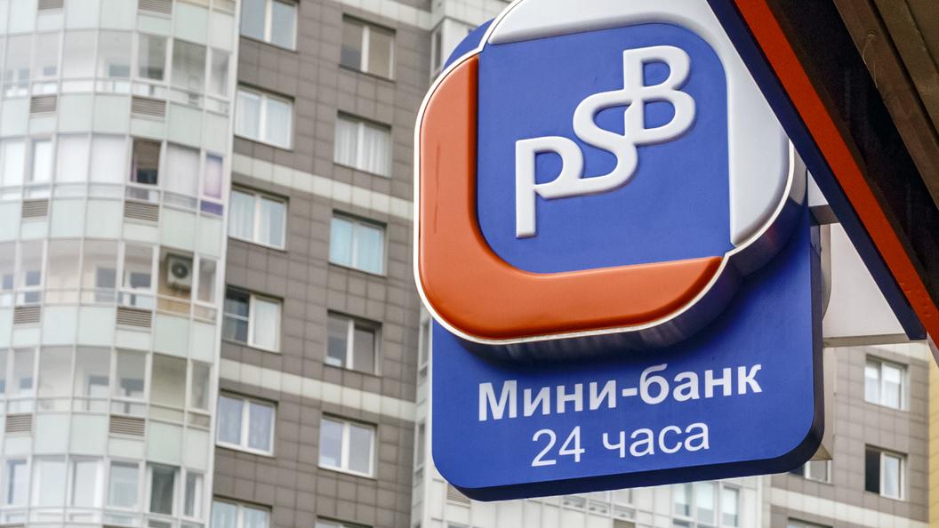 Сберегательный банк передаст Промсвязьбанку кредиты ОПК