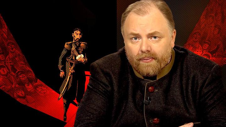 Кино с Холмогоровым: Кто хочет Смерти царю?