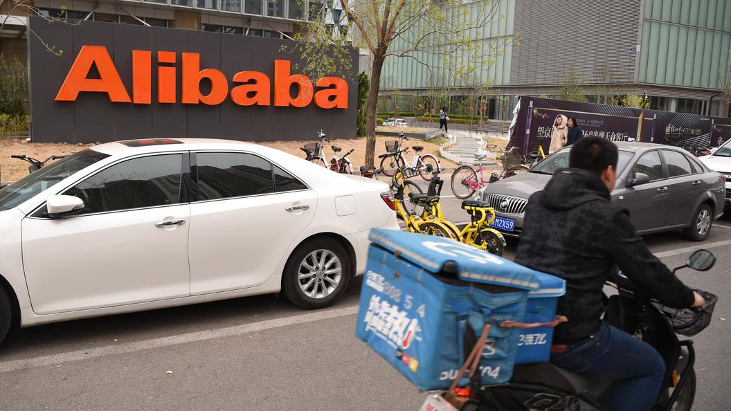 Руководитель Alibaba Group вРФ стал новым вице-президентом Сбербанка