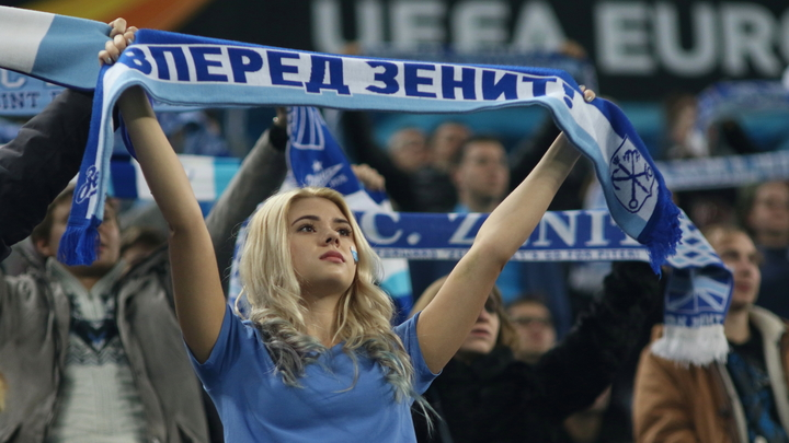 Болельщики Зенита отстояли Петербургу звание футбольной столицы России