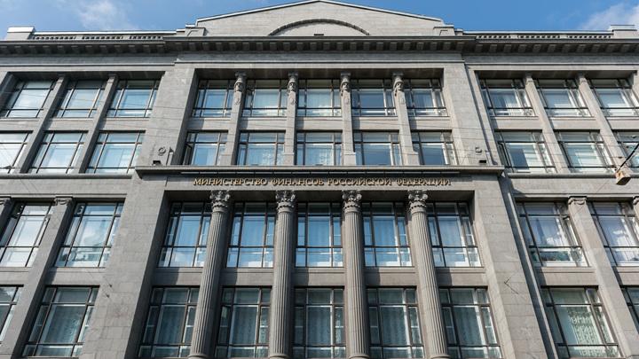 Минфин России разместил ОФЗ двух серий на 30 млрд рублей